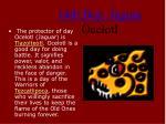 14th day jaguar ocelotl