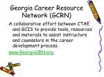 georgia career resource network gcrn
