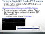 tuning a single nic card pos system