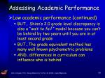 assessing academic performance