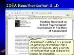 idea reauthorization ld