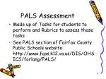 pals assessment