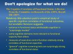 don t apologize for what we do