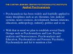 the carter jenkins center psychoanalytic institute applied psychoanalysis