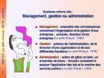 quelques notions cl s management gestion ou administration