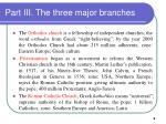 part iii the three major branches