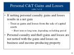 personal c t gains and losses slide 3 of 4
