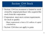 section 1244 stock slide 2 of 3