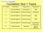 foundation year 1 tracks