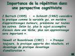 importance de la r p tition dans une perspective cognitiviste