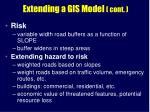 extending a gis model cont