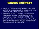 gateway to the literature