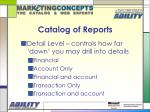 catalog of reports