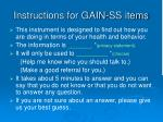 instructions for gain ss items