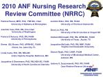 2010 anf nursing research review committee nrrc