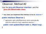 observer method 2