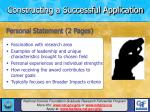 constructing a successful application