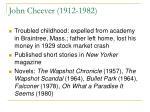 john cheever 1912 1982