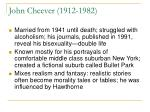 john cheever 1912 19824