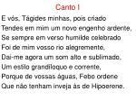 canto i38