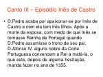 canto iii epis dio in s de castro50