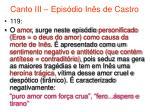 canto iii epis dio in s de castro56