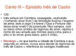 canto iii epis dio in s de castro58