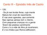 canto iii epis dio in s de castro67