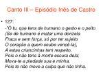 canto iii epis dio in s de castro69