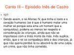 canto iii epis dio in s de castro70