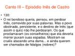 canto iii epis dio in s de castro72