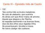 canto iii epis dio in s de castro74