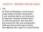 canto iii epis dio in s de castro76