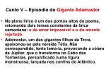 canto v epis dio do gigante adamastor103