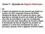 canto v epis dio do gigante adamastor115