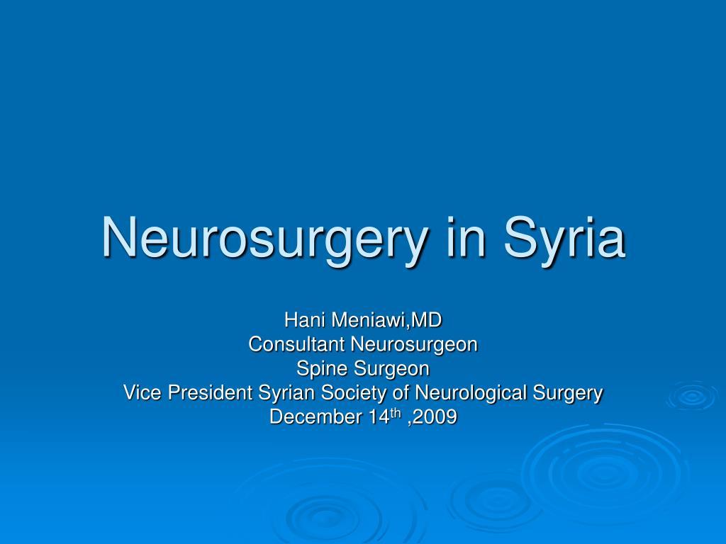 neurosurgery in syria l.