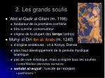 2 les grands soufis