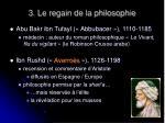 3 le regain de la philosophie