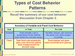 types of cost behavior patterns