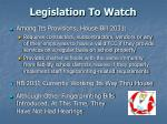 legislation to watch