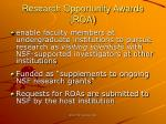 research opportunity awards roa
