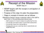 receipt of the mission mdmp step 1