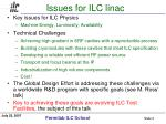 issues for ilc linac