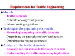 requirements for traffic engineering