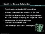 model vs classic automation