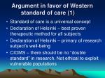 argument in favor of western standard of care 1