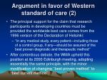 argument in favor of western standard of care 2