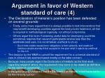 argument in favor of western standard of care 4