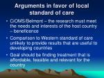 arguments in favor of local standard of care