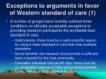 exceptions to arguments in favor of western standard of care 1